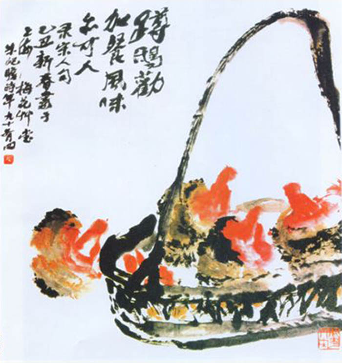 CCCC hosts Chinese Art Exhibition