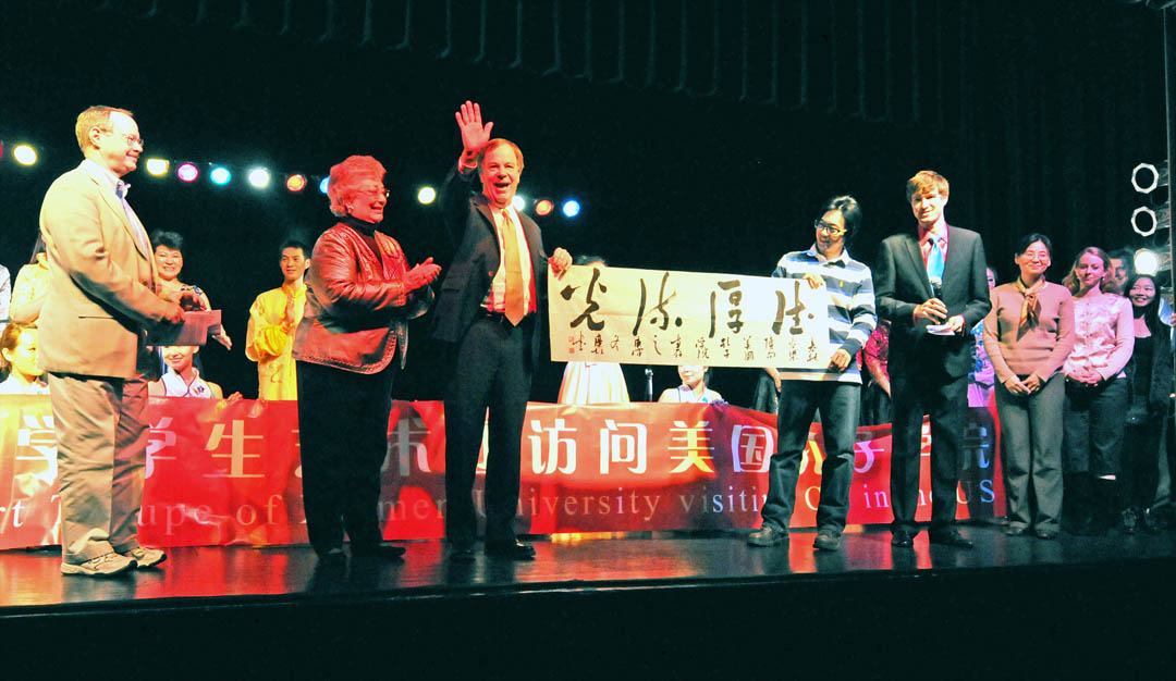 Click to enlarge Xiamen University performers delight audience