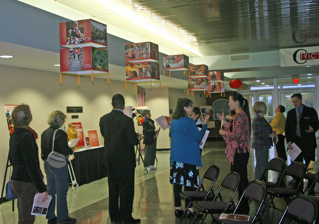 Click to enlarge 'Traditions of China' photo exhibit at Civic Center