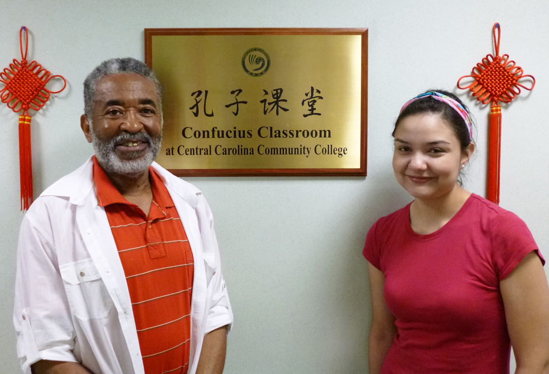 CCCC Chinese language students earn honors in statewide contest